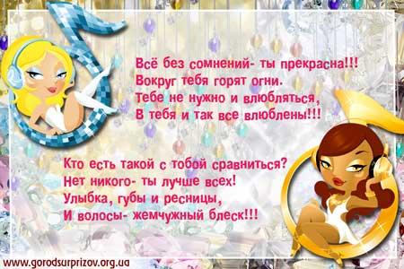 Поздравление с днем россии картинки с поздравлениями
